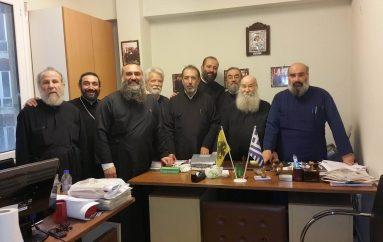 Νέο Δ. Σ. του Ιερού Συνδέσμου Κληρικών Ελλάδος