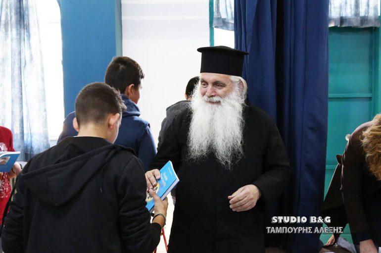 Ο Μητροπολίτης Αργολίδος στο Δημοτικό Σχολείο Κουτσοποδίου (ΦΩΤΟ)