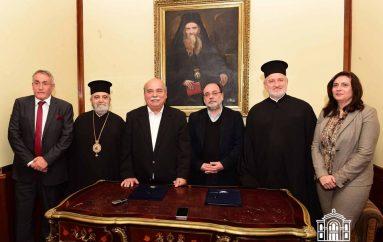 Μνημόνιο Συνεργασίας Θεολογικής Σχολής Χάλκης και Βουλής των Ελλήνων