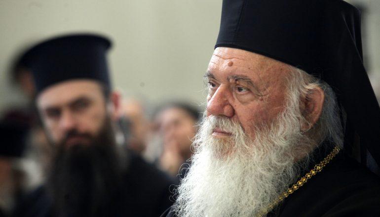 Επίτιμος Δημότης Ωρωπού θα ανακηρυχθεί ο Αρχιεπίσκοπος Ιερώνυμος