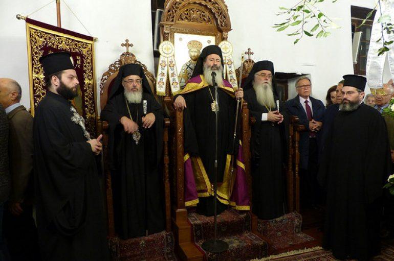 Πολυαρχιερατικός Εσπερινός για τον Πολιούχο Καστοριάς Άγιο Μηνά (ΦΩΤΟ)