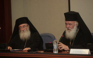 Ο Αρχιεπίσκοπος στο Διεθνές Συνέδριο για τα Παλίμψηστα του Σινά (ΦΩΤΟ)