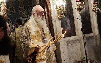 """Αρχιεπίσκοπος: """"Χρειαζόμαστε ενότητα και όχι αλληλοϋπονόμευση"""" (ΦΩΤΟ)"""