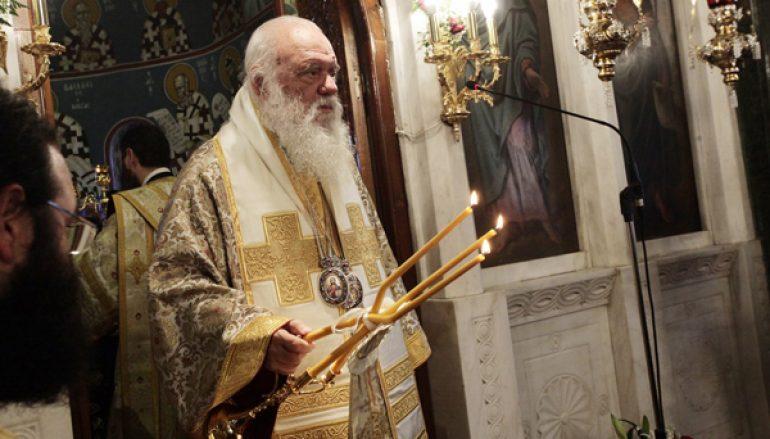 Αρχιεπίσκοπος: «Χρειαζόμαστε ενότητα και όχι αλληλοϋπονόμευση» (ΦΩΤΟ)