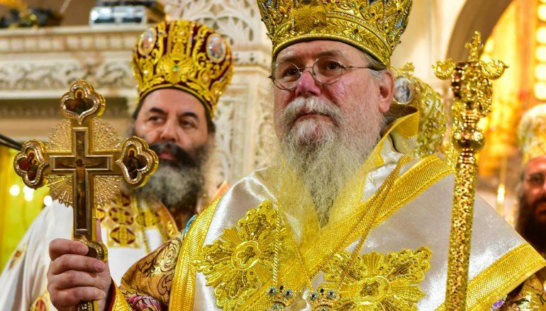 Το Σάββατο 18 Νοεμβρίου η Ενθρόνιση του Μητροπολίτη Φιλίππων Στεφάνου