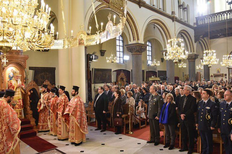 H εορτή των Παμμεγίστων Ταξιαρχών στην Ι. Μ. Βελγίου (ΦΩΤΟ)