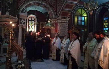 Αγρυπνία του Οσίου Γεωργίου του Καρσλίδη στην Τρίπολη (ΦΩΤΟ)