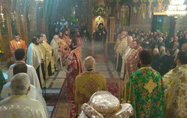 Μεσσηνίας: «Τα βλέμματα των πιστών είναι ο καθρέφτης της υγιούς διακονίας μας»