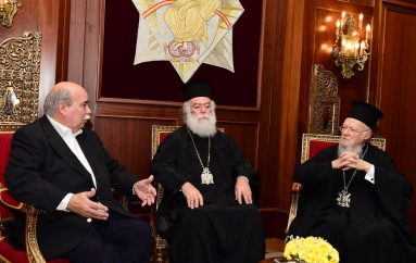 Ο Πατριάρχης Αλεξανδρείας και ο Πρόεδρος της Βουλής στο Φανάρι (ΦΩΤΟ – ΒΙΝΤΕΟ)