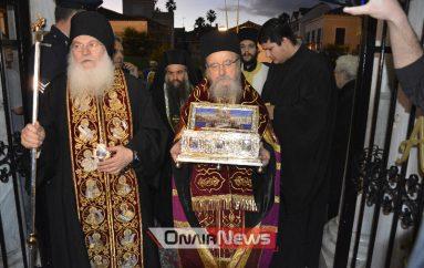 Το Μεσολόγγι υποδέχθηκε την Τιμία Ζώνη της Θεοτόκου (ΦΩΤΟ)