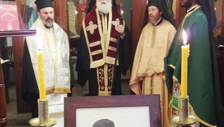 Το Πατριαρχείο Αλεξανδρείας εόρτασε τον Άγιο Νεκτάριο (ΦΩΤΟ)