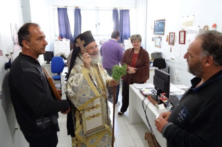 Ο εορτασμός των Αγίων Αναργύρων στο Νοσοκομείο Λέρου (ΦΩΤΟ)