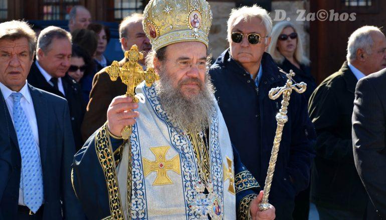 Η εορτή των Αγίων Αναργύρων στην Ι. Μητρόπολη Ιερισσού (ΦΩΤΟ)