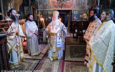 H Εορτή του Αγίου Κλήμεντος στην Ι. Μ. Τιμίου Προδρόμου Βεροίας (ΦΩΤΟ)