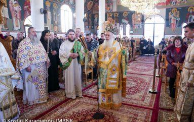 Πανηγύρισε ο I. Nαός Αγίου Νικοδήμου του Βεροιέως (ΦΩΤΟ)