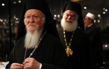 Οικ. Πατριάρχης: «Το Οικ. Πατριαρχείο ουδέποτε εκινήθη θεοκρατικώς»