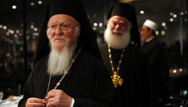 """Οικ. Πατριάρχης: """"Το Οικ. Πατριαρχείο ουδέποτε εκινήθη θεοκρατικώς"""""""