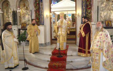 Ο Μητροπολίτης Κορωνείας στον Άγιο Δημήτριο Ν. Φαλήρου (ΦΩΤΟ)