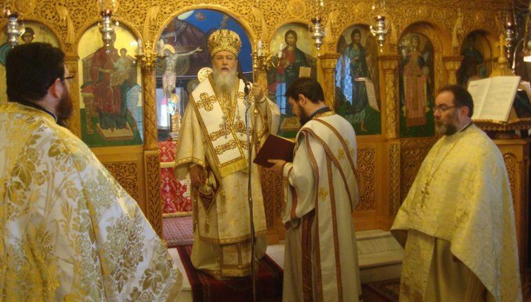Αρχιερατική Θεία Λειτουργία στην Ι. Μ. Κορίνθου (ΦΩΤΟ)