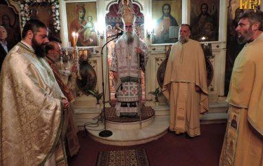 Η εορτή των Αγίων Αναργύρων στο εν Άρτη Μετόχιον της Μονής Γρηγορίου