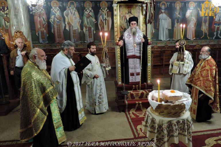 Πανηγυρική Αγρυπνία στην ενορία του Αγίου Γεωργίου Άρτης (ΦΩΤΟ)