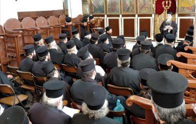 Ιερατική Σύναξη μηνός Νοεμβρίου στην Ι. Μητρόπολη Άρτης (ΦΩΤΟ)
