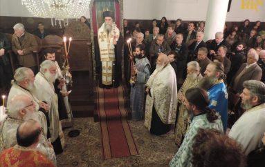 Αρχιερατικός Εσπερινός των Εισοδίων της Θεοτόκου στο Επισκοπείο Άρτης (ΦΩΤΟ)