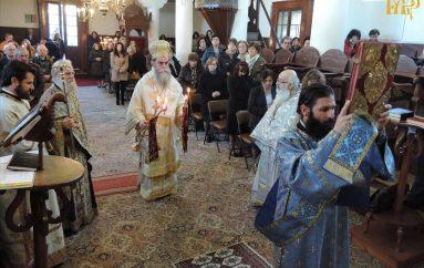 Η Πανήγυρις των Εισοδίων της Θεοτόκου στο Επισκοπείο Άρτης (ΦΩΤΟ)
