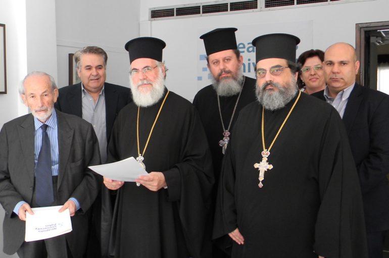 Συνεργασία Ιδρύματος Ποιμαντικής Επιμορφώσεως της Ι. Α. Α. με το Πανεπιστήμιο Πάφου