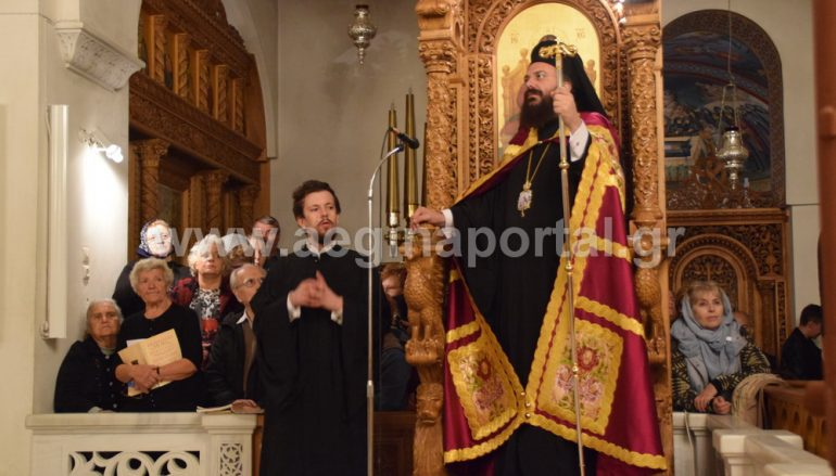 Πολυαρχιερατικός Εσπερινός του Αγίου Νεκταρίου στην Αίγινα (ΦΩΤΟ)