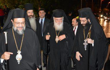 Ο Αρχιεπίσκοπος στον Εσπερινό ονομαστηρίων του Μητροπολίτη Μεσσηνίας (ΦΩΤΟ)