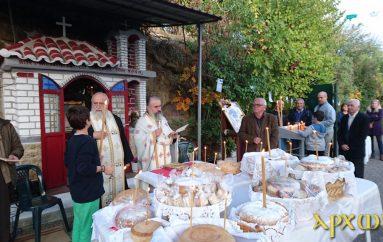 Εσπερινός του Αγίου Μηνά στο Αγρίνιο (ΦΩΤΟ)