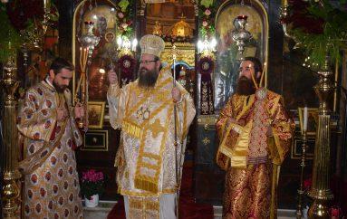 Αρχιερατική Θεία Λειτουργία στα Αμπελάκια Σαλαμίνος (ΦΩΤΟ)