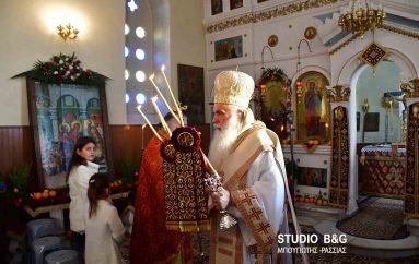 Η εορτή των Εισοδίων της Θεοτόκου στη Ι. Μ. Αργολίδος (ΦΩΤΟ)