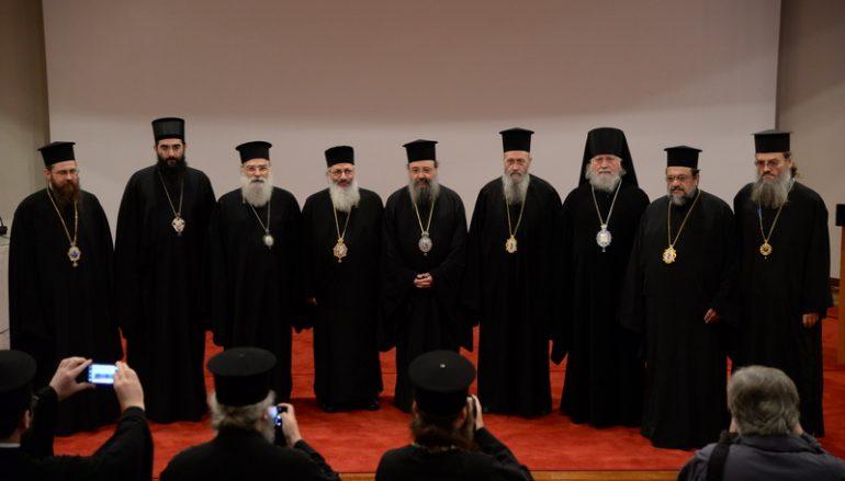 Ολοκληρώθηκε το Διορθόδοξο Συνέδριο στην Ι. Μ. Πατρών (ΦΩΤΟ)