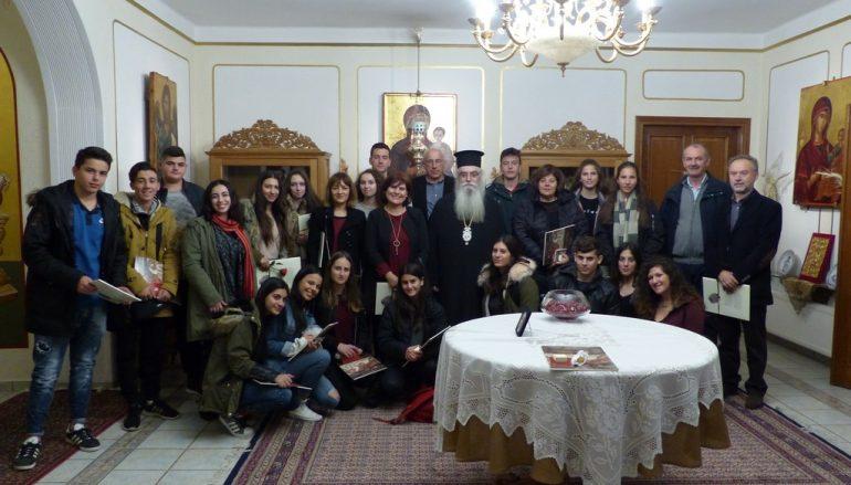 Μαθητές από την Κύπρο στον Μητροπολίτη Καστορίας (ΦΩΤΟ)
