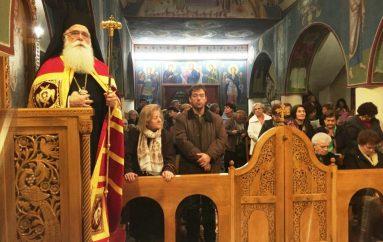 Τιμήθηκε ιεροπρεπώς η μνήμη της Αγίας Αικατερίνης στο Βόλο (ΦΩΤΟ)