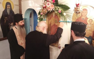 """Ο Αρχιεπίσκοπος Ιερώνυμος βρέθηκε στην Προσωπική του Γαλιλαία"""" (ΦΩΤΟ)"""