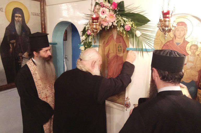 Ο Αρχιεπίσκοπος Ιερώνυμος βρέθηκε στην Προσωπική του Γαλιλαία» (ΦΩΤΟ)