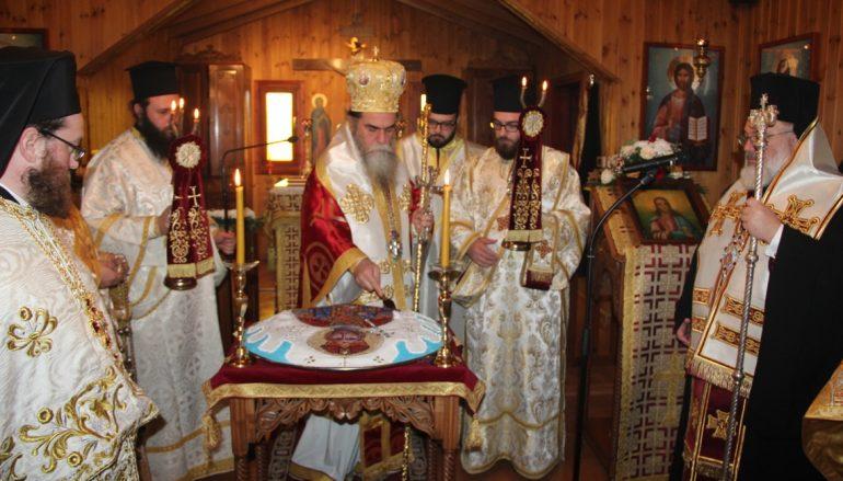 Ο εορτασμός του Αγίου Ιωάννη Βατάτζη στο Διδυμότειχο (ΦΩΤΟ)
