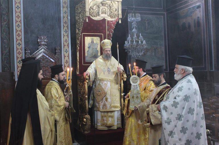 Η εορτή του Αγίου Αρσενίου του Καππαδόκου στην Ι. Μ. Θεσσαλιώτιδος