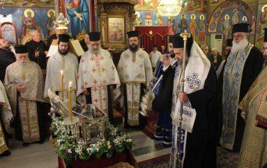 Τα Φάρσαλα υποδέχθηκαν Λείψανο του Αγίου Ανδρέα (ΦΩΤΟ)