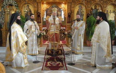 Ο Μητροπολίτης Χαλκίδος στον Ι. Ναό Αγίου Νεκταρίου Χαλκίδος (ΦΩΤΟ)