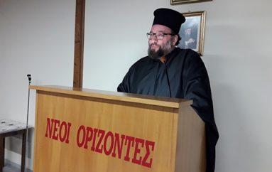 """Αρχιμ. Σεραφείμ Δημητρίου: """"Ας γίνουμε άνθρωποι του Κυρίου μας και όχι δούλοι"""""""