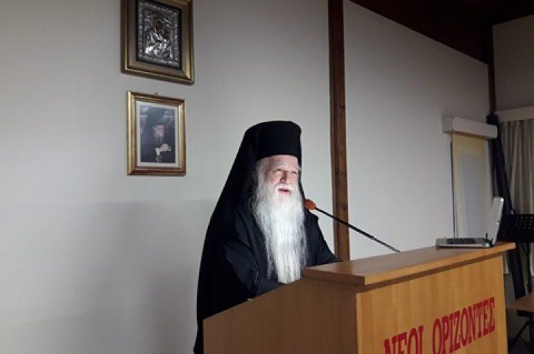 Καλαβρύτων: «Κάποιοι βάλθηκαν να αλλάξουν την Ελλάδα μας!»