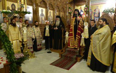 Πανηγυρικός Εσπερινός του Αγίου Νεκταρίου στο Άργος Ορεστικό (ΦΩΤΟ)