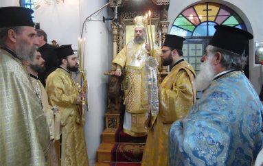 Η εορτή του Αποστόλου Ανδρέου στην Ι. Μ. Θεσσαλιώτιδος (ΦΩΤΟ)