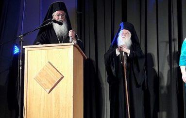 Στο Αίγιο η Εκκλησιαστική Χορωδιακή Κοινωνία Μπράνκο (ΦΩΤΟ)