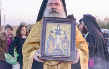 Ο Τίμιος Σταυρός από τα Ιεροσόλυμα στα Κύμινα (ΦΩΤΟ)