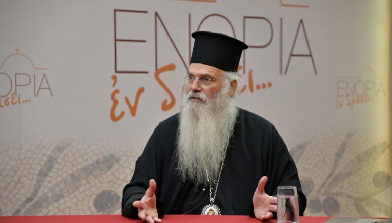 """Μεσογαίας: """"Αν θέλεις θέωση, κοινωνία με τον Θεό, εμπιστεύσου!"""" (ΒΙΝΤΕΟ)"""